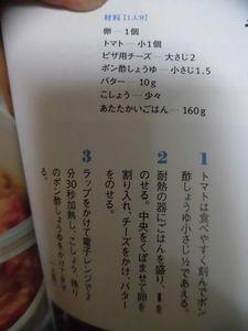 CIMG6361.JPG